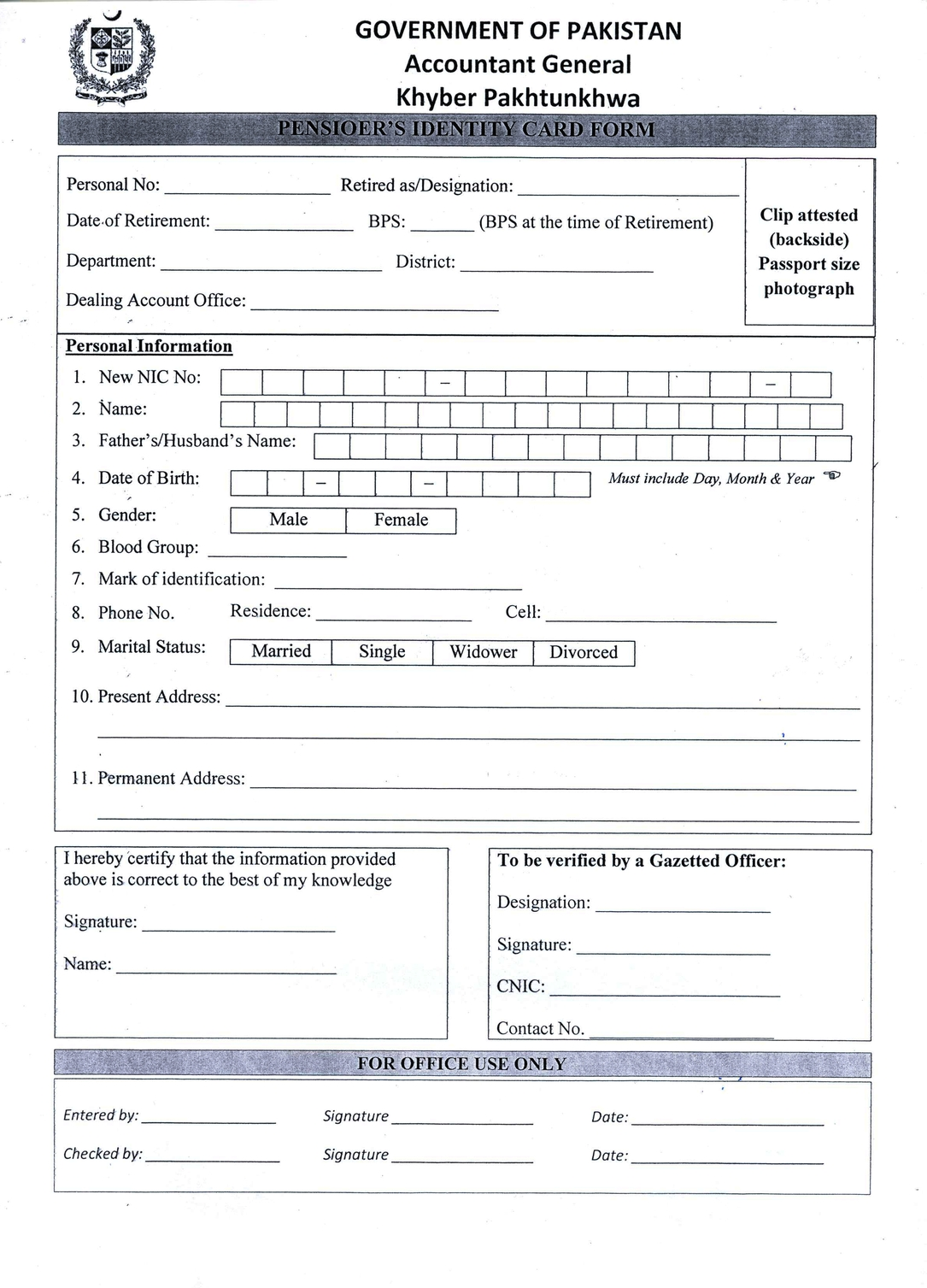 on official government pport application form
